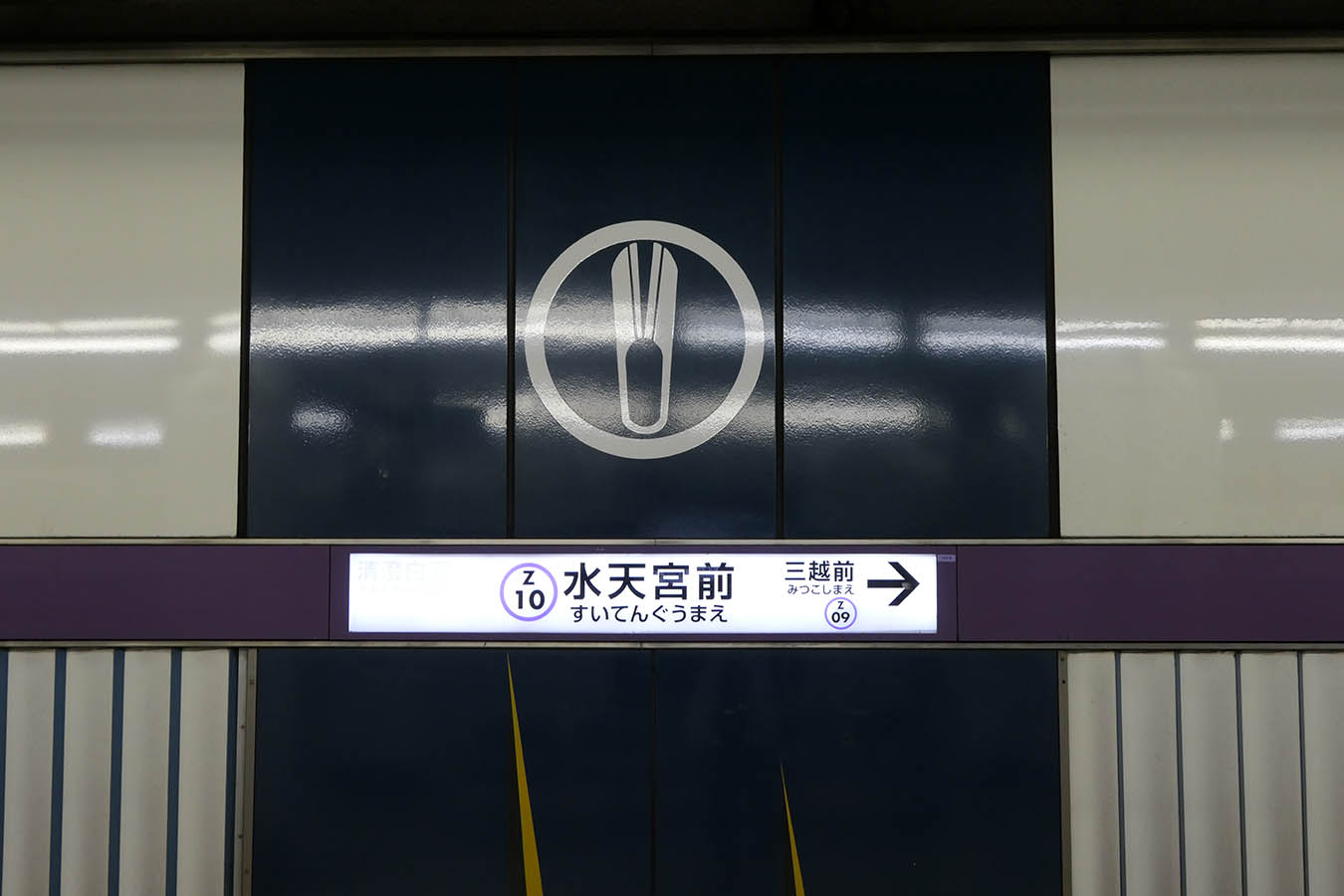 z10_photo06a.jpg