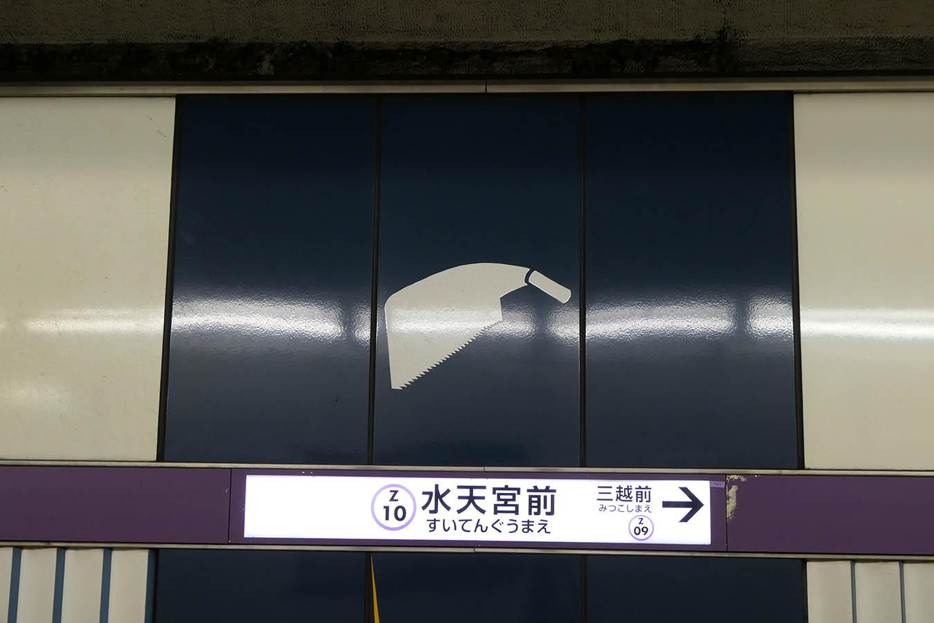 z10_photo06e.jpg