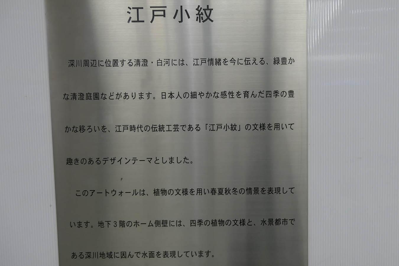 z11_photo08b.jpg