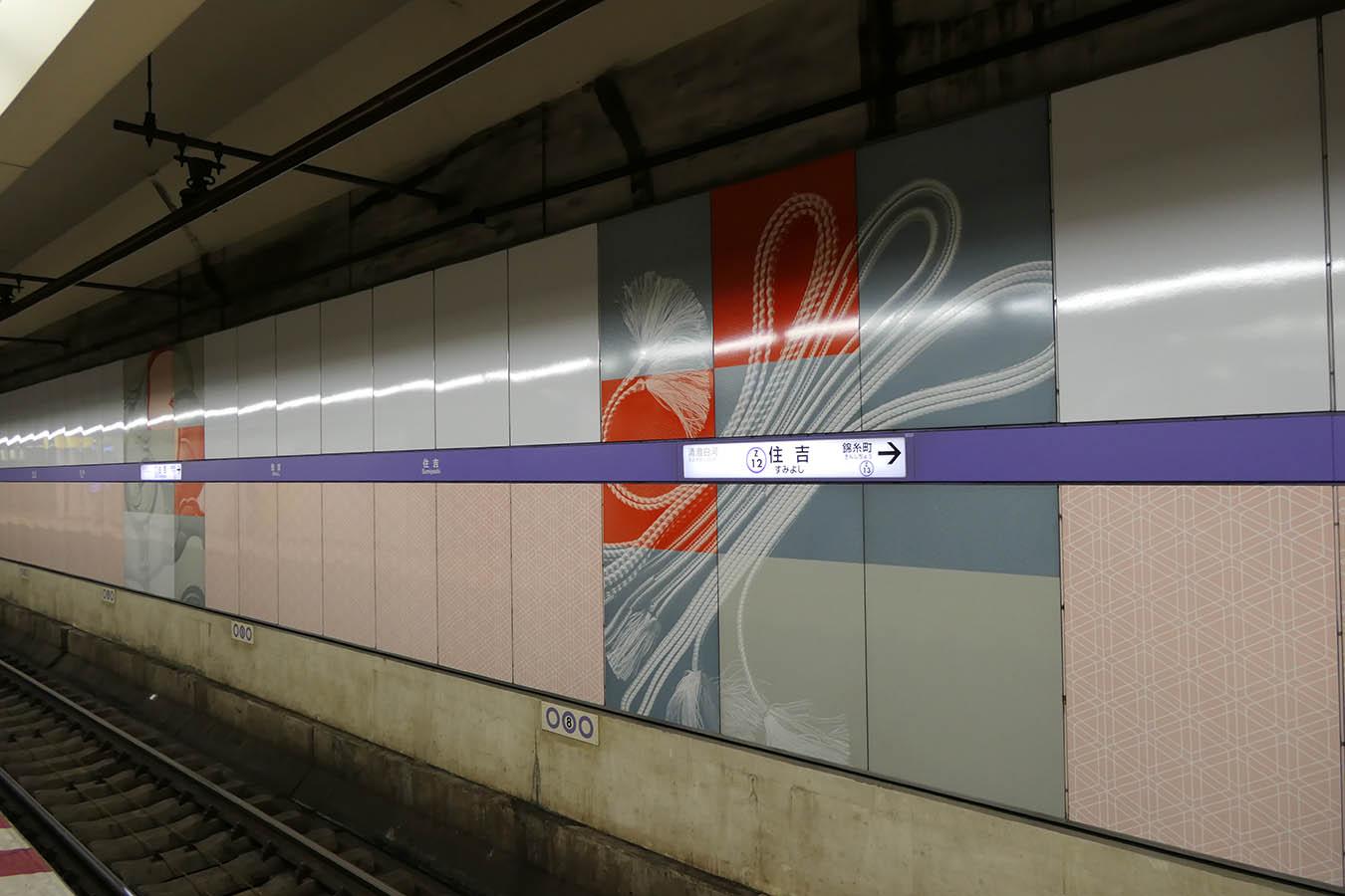 Z12_photo01.jpg