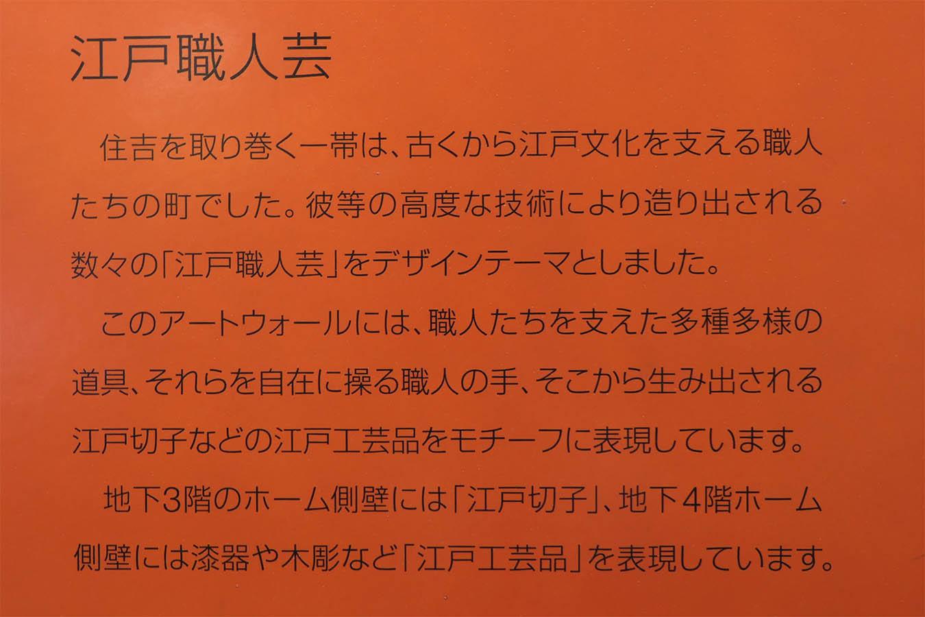 z12_photo08b.jpg
