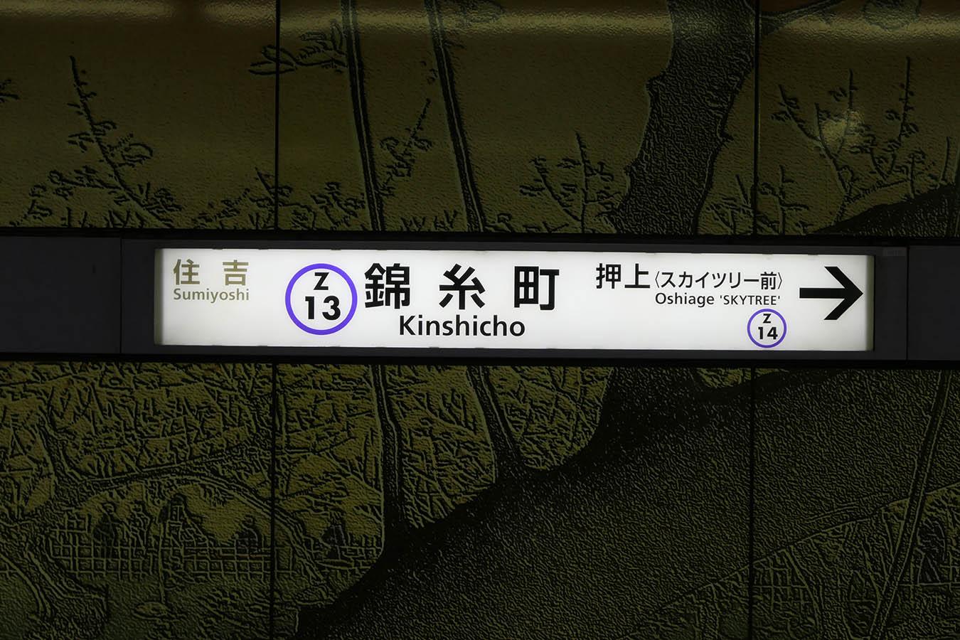 z13_photo03.jpg