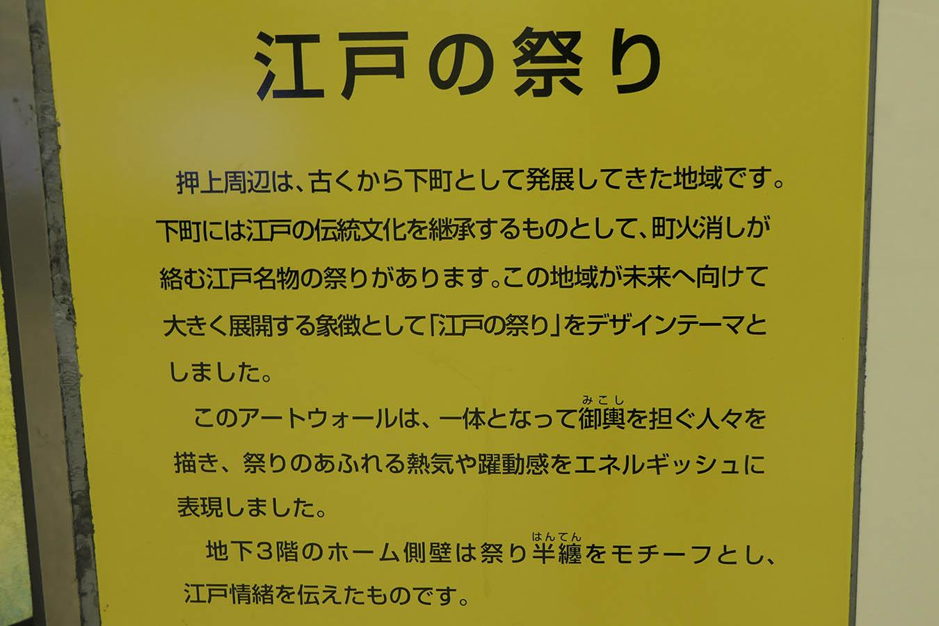 z14_photo06b.jpg